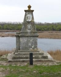 Памятник генерал-майору И. М. Синельникову в с.Садовое