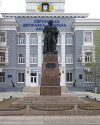 Памятник адмиралу Ф.Ф.Ушакову г.Херсон