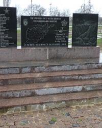 Памятный знак воинам-интернационалистам в г.Снигиревка
