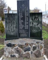 Памятник воинам-интернационалистам в с.Березнеговатое