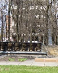 Памятник студентам воинам в парке ДИИТа г.Днепропетровск