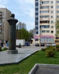 Памятник М.К.Янгелю в Днепропетровске