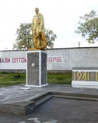 Братская могила с.Шолохово (Никопольский р-н)