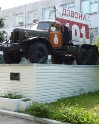 Памятник «ЗИЛ-спасатель» на постаменте в Днепропетровске