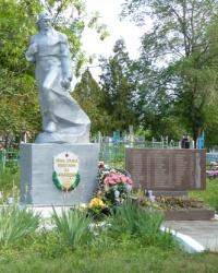 Братская могила по ул.Днепропетровская г.Днепропетровск