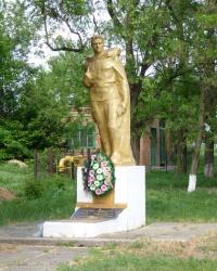 Братская могила №1 в с.Новоалександровка (Днепропетровский р-н)