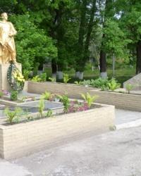 Братская могила №2 в с.Новоалександровка (Днепропетровский р-н)