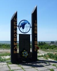 Памятник ликвидаторам Чернобыля в г.Терновка