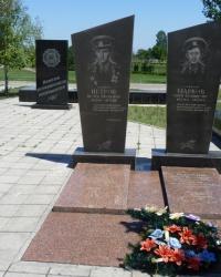 Памятник и два захоронения воинов-афганцев в г.Терновка
