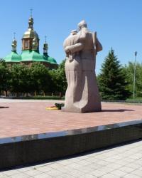 Братская могила в г.Терновка Днепропетровская область