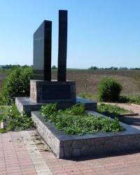 Братская могила (на перекрестке) пгт.Петропавловка