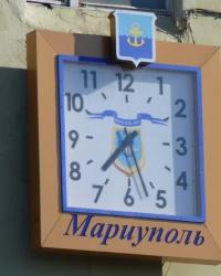 Часы в Мариуполе. Фотоквест
