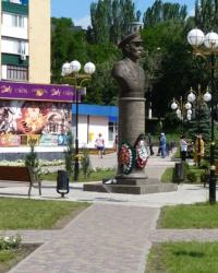 Памятник Николаю Александровичу Лунину г.Мариуполь