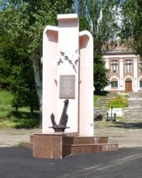 Памятник морякам и судам Мариуполя погибшим в войну