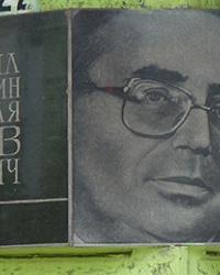 Мемориальная доска Каримову И. К. в г. Мариуполь