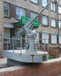 Корабельное орудие возле здания ДОСААФ г.Мариуполь