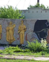 Братская могила в с.Бугас (Волновахский р-н)