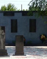 Братская могила в с.Кировка (Криворожский р-н)