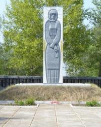 Мемориал в с.Баловка (Днепропетровский р-н)
