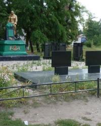 Братская могила в с.Горяновское (Днепропетровский р-н)