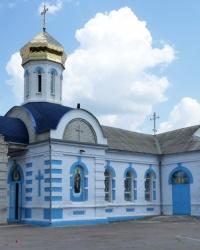 Свято-Успенский храм в с.Горяновское