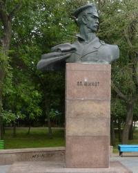 Памятник-бюст П.П.Шмидта в г.Бердянск