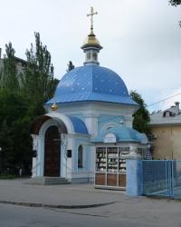 Храм Новомучеников Бердянских в г.Бердянске