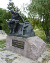 Памятник воинам погибшим в афганистане в г.Бердянск