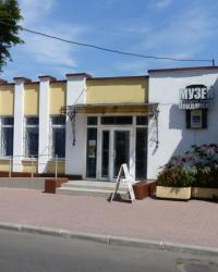 Музей истории города Бердянска