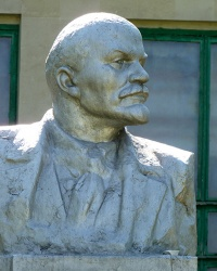 Бюст В.И.Ленина в с.Дорожнянка
