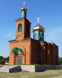 Свято-Вознесенский храм в пгт.Васильковка