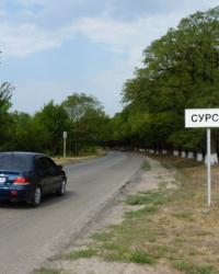 с.Сурско-Литовское. Тайник