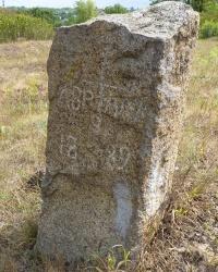 Некрополь слободы Сурско-Литовской