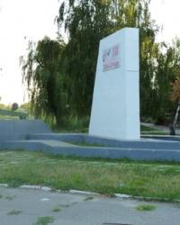 Памятник пушка «Они освобождали Павлоград»