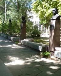 Аллея выдающихся ученых (Днепропетровская государственная медицинская академия)