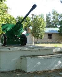 Памятник пушка ЗИС-3 в пгт.Зачепиловка