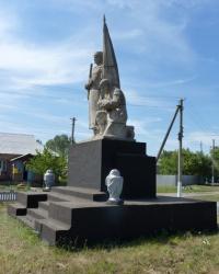 Братская могила в с.Чернещина (Зачепиловский р-н)