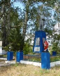 Братская могила в с.Орчик (Зачепиловский р-н)