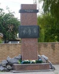Памятник воинам-интернационалистам в Решетиловке