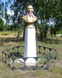 Бюст Гоголю в с.Красногоровка