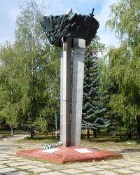 Памятник героям-освободителям г.Красный Лиман