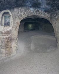 Меловая келья «Прометей» (Святогорск)