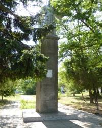 Памятник борцам за власть Советов в Очакове