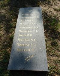 Братская могила в Очакове