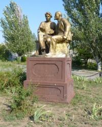 Памятник «Ленин и Горький» в Очакове