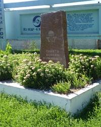 Памятник воинам-интернационалистам в г.Марганец
