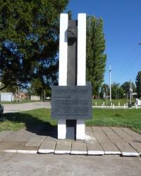 Памятный знак в честь освобождения г.Марганец