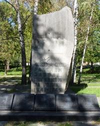 Памятный знак в честь советских воинов — бывших рабочих завода в г.Марганец