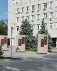 Площадь имени 80-летия Днепропетровской области, г. Днепропетровск