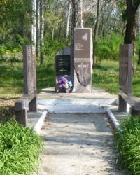 Памятник ликвидаторам ЧАЭС в Марганце